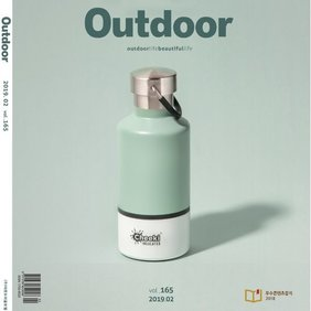 Out door_ PRESS 2월